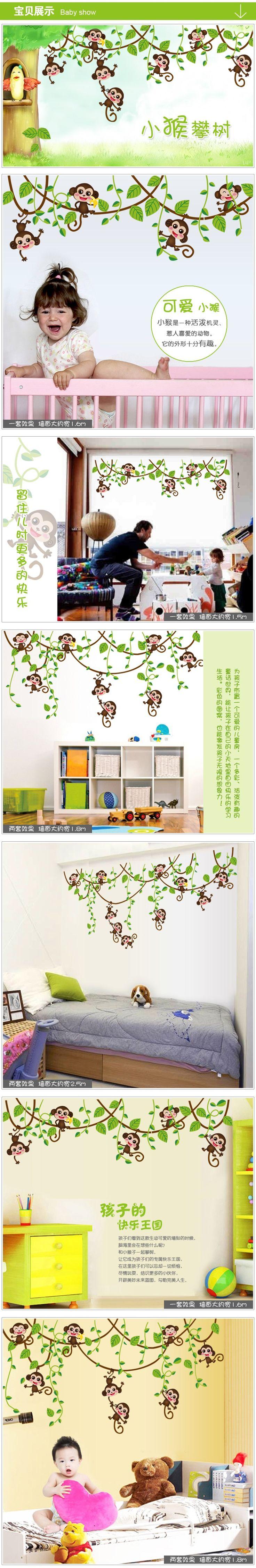 New Monkey Tree Jungle zvířat samolepky na zeď Mateřské Dětský pokoj pro děti umění obrazy na stěnu dekor-in samolepky na zeď z Dům a zahrada o Aliexpress.com   Alibaba Group