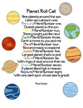 classroom solar system poem - photo #15