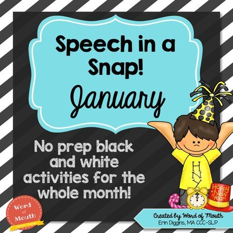 NO PREP speech and language activities for the whole month of January! {Word of Mouth}