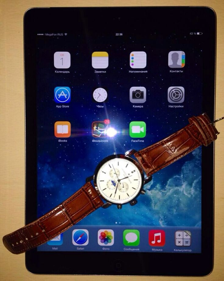 Vacheron constantin vs iPad Air