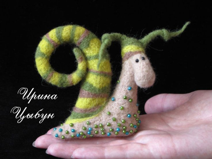 Felted Snail