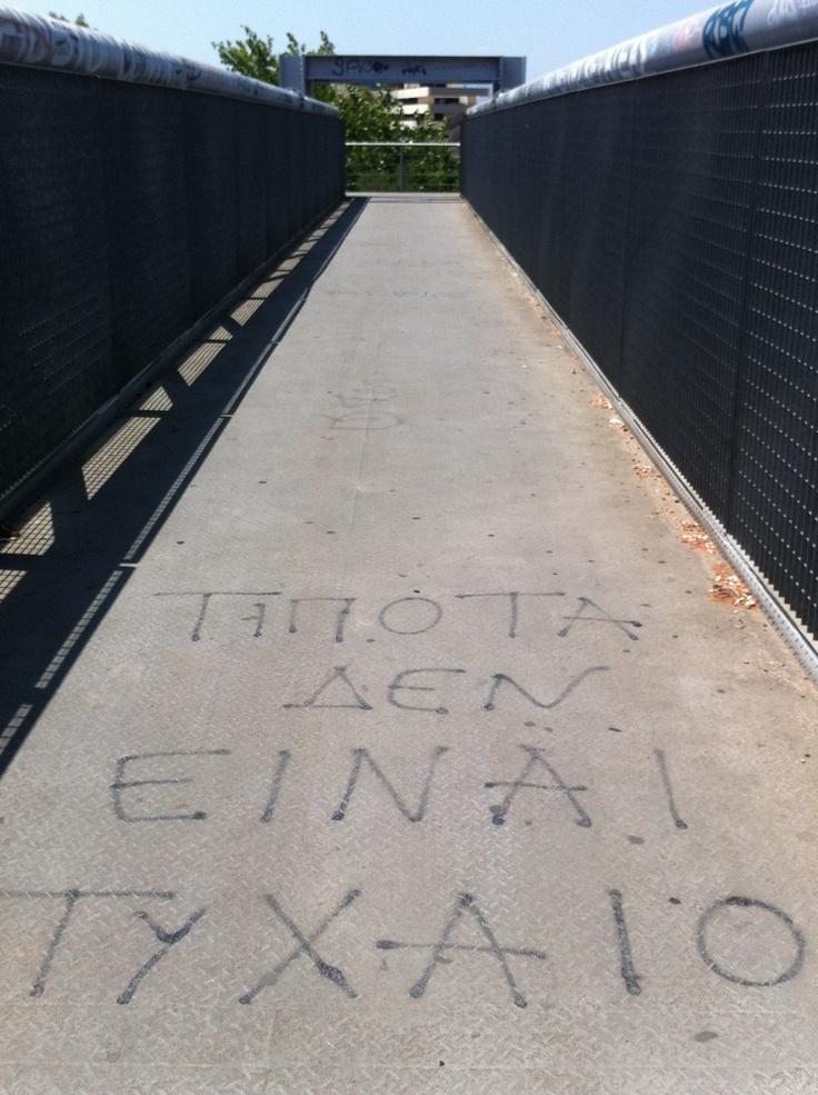 'Nothing is at random', Athens, Leof. Kifissias bridge - 2004
