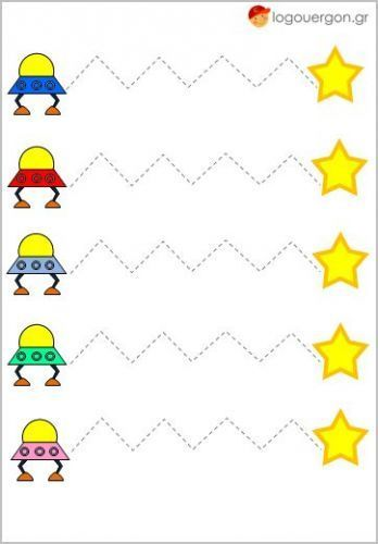 #prografikesaskiseis #logouergon Το φύλλο εργασίας περιέχει διαγώνιες γραμμές αποτελούμενες από παύλες όπου το παιδί πρέπει να τις χαράξει με το μολύβι του δημιουργώντας έτσι τις διαδρομές από ρα διαστημόπλοια στα αστέρια