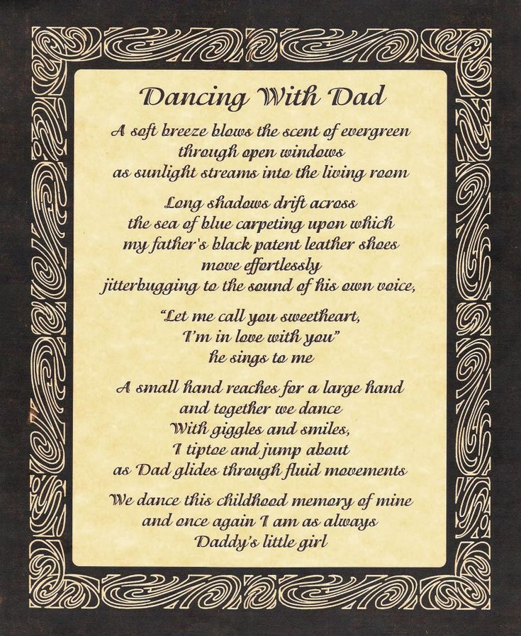 dad birthday poems - photo #22