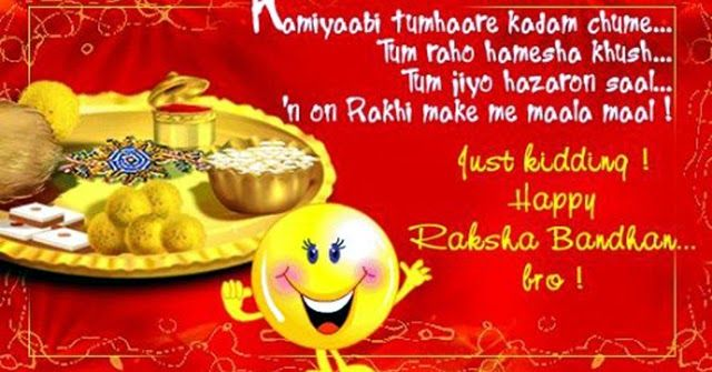 Happy Raksha Bandhan Wishes for facebook, Happy Raksha Bandhan wishes for friends, Happy Raksha Bandhan quotes for facebook, Happy Raksha Bandhan status for facebook, Raksha Bandhan Quotes for sister in English, Happy Raksha Bandhan quotes in Hindi, Raksha Bandhan messages for sister in Hindi, This post is on  Happy Raksha Bandhan Messages For Sister In Hindi, Happy Rakhi SMS In Hindi, Happy Raksha Bandhan bhaiya, Raksha Bandhan messages in Hindi language, Happy Raksha Bandhan Shayari.
