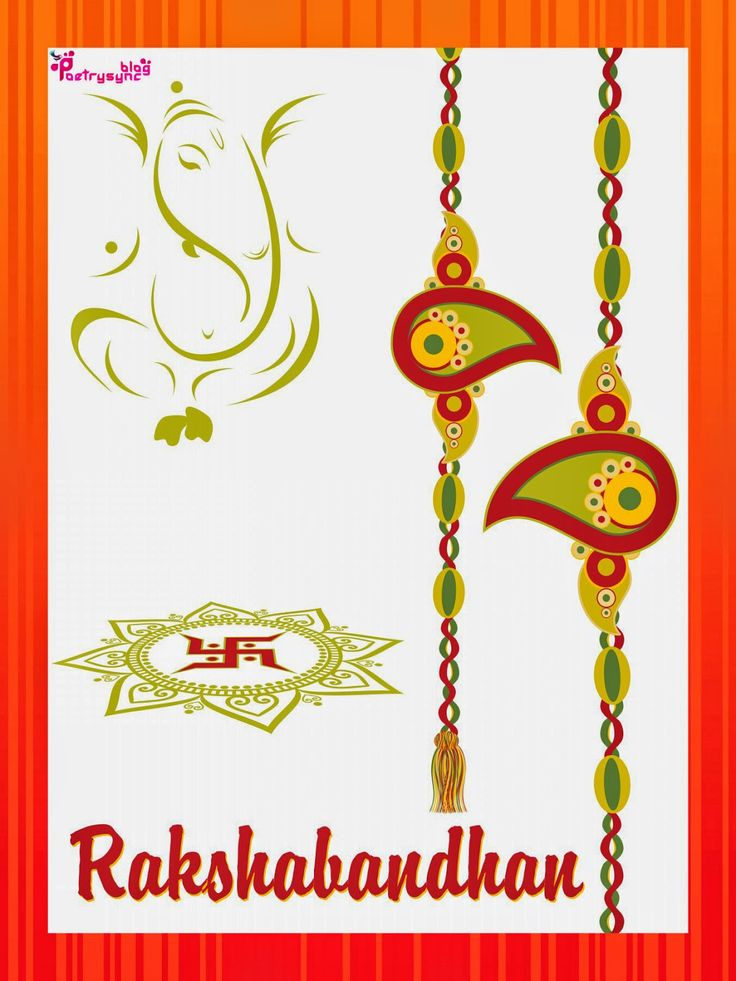 best essay on raksha bandhan ideas when is  images of raksha bandhan greeting cards 2014 poetry