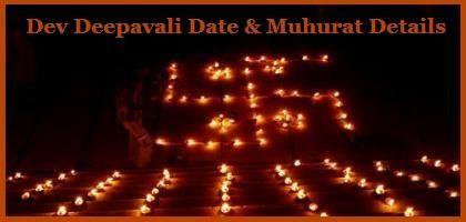 Dev Diwali Deepavali 2015 Date - Tulsi Vivah 2015 Date Muhurat Time  For more info: http://www.nrigujarati.co.in/Topic/1000/1/dev-diwali-deepavali-2015-date-tulsi-vivah-2015-date-muhurat-time.html