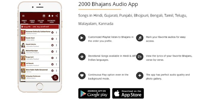 Our Hindi Bhajan App is an excellent collection of more than 2000 Bhajans Aartis, Chalisa and Mantra. They include Hanuman Chalisa + Sunderkand, Krishna Bhajans, Lord Shiva Bhakti Songs, Lord Rama Bhajans, Shirdi Sai Baba Aarti Songs, Ganpati Ganesh Mantras and Maa Durga Chalisa and much more. Enjoy devotional songs in other Indian languages absolutely FREE!