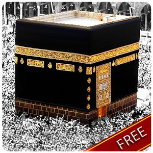 Learn how to perform Hajj o Umrah as you are doing it yourself in the fascinating virtual world