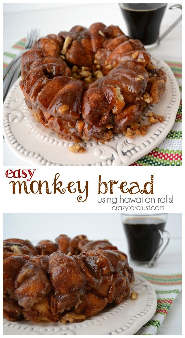 This Monkey Bread is made using King's Hawaiian Dinner Rolls! It's easy monkey bread in only 30 minutes!