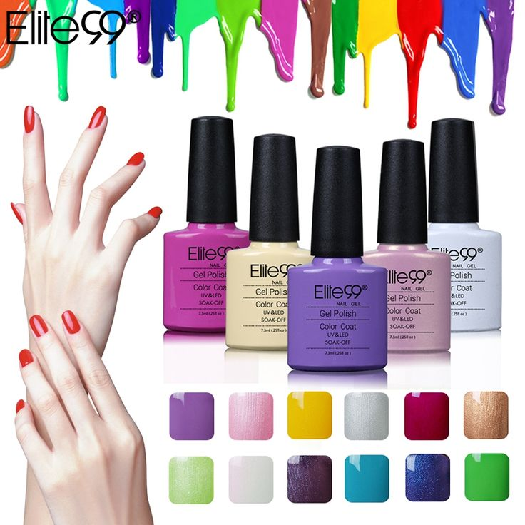 Elite99 de Larga Duración empapa del Gel ULTRAVIOLETA del Color de Esmalte de Uñas Barniz de Laca de Uñas de Gel UV Primer Nail Art Top Coat Base 7.3 ml
