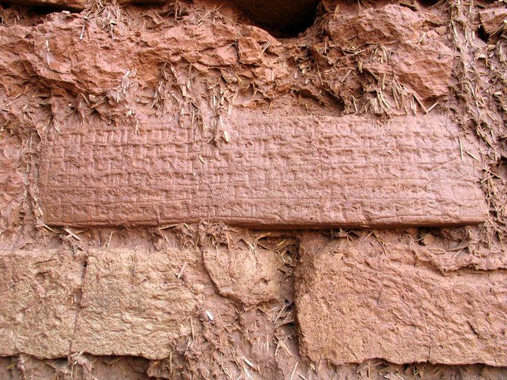 Chogha Zanbil bricks