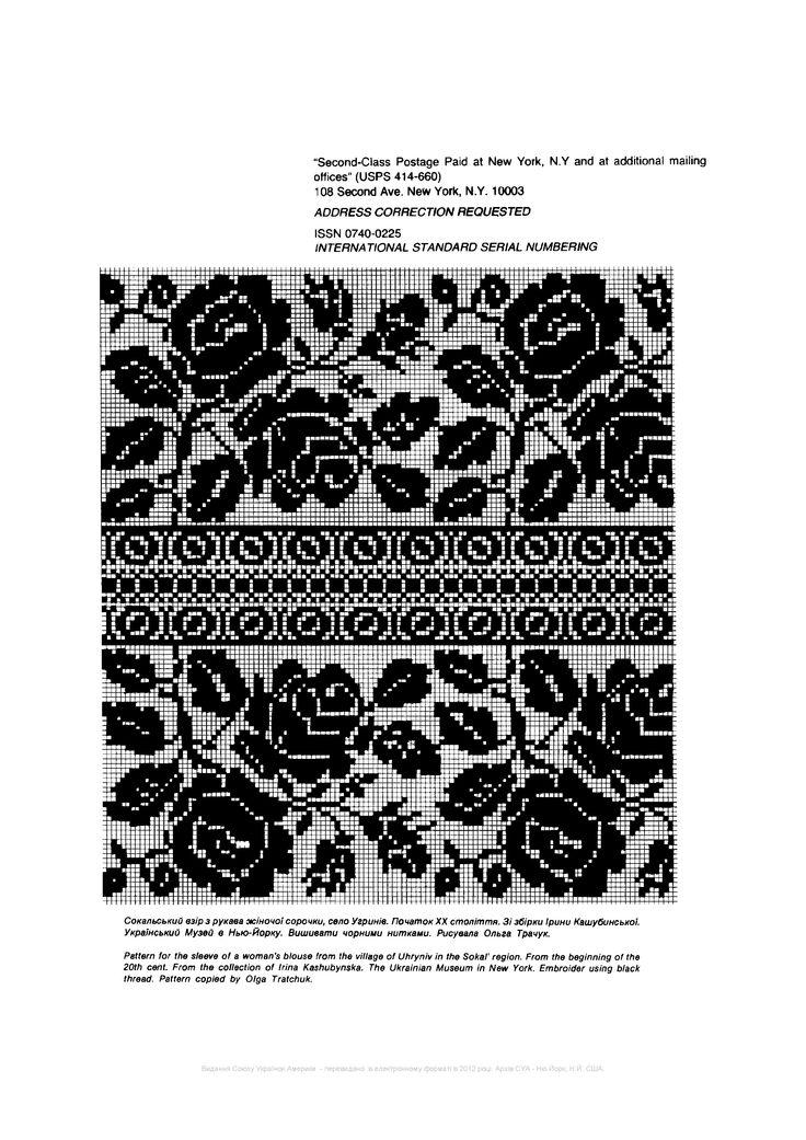Сокаль  0_cc1e7_7bdcd3e8_orig (2480×3508)