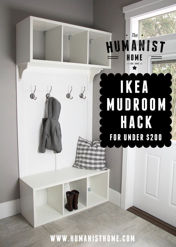Make your own 'IKEA Hack' Mudroom Bench & Storage for under $200, if Mr. F. ever runs out of projects