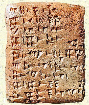 Ougarit, une empreinte dans l'histoire de l'humanité - http://cpasbien.pl/ougarit-une-empreinte-dans-lhistoire-de-lhumanite/