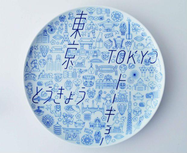 東京のアイコンを有田焼で表現。東京名物がぎっしり詰まったプレート「TOKYO ICON」 ローカルニュース!(最新コネタ新聞)佐賀県 有田町 「colocal コロカル」ローカルを学ぶ・暮らす・旅する