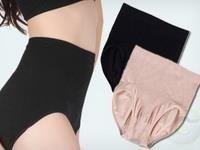 Шорты колготки пояса для похудения