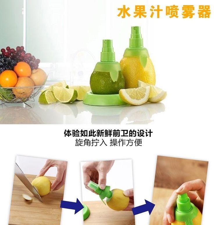 Acare Lemon Juicer | YESSTYLE