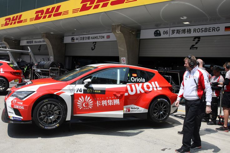 TCR International Series. China.