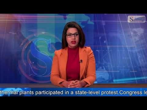 Sikh TV English News Bulletin 04/01/2017