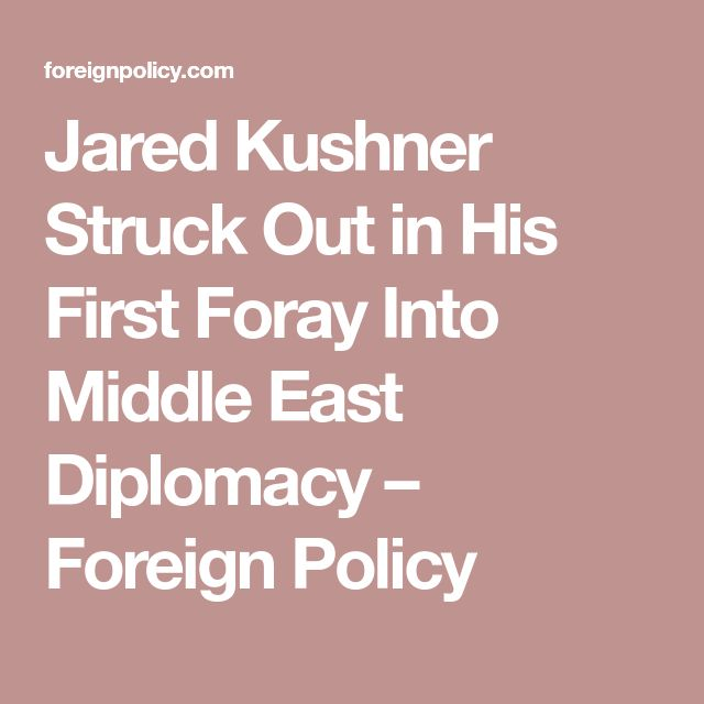 diplomacy east essay in middle public u.s United states foreign policy in the middle east has its roots as early as the barbary wars in the first years of the us's existence, but became much more expansive after world war ii.