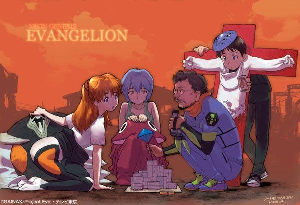 Neon Genesis Evangelion (新世紀エヴァンゲリオン) Hideaki Anno : (Sgt Frog's Mine Yoshizaki reminagines Evangelion as a tokusatsu production for Gainax.)