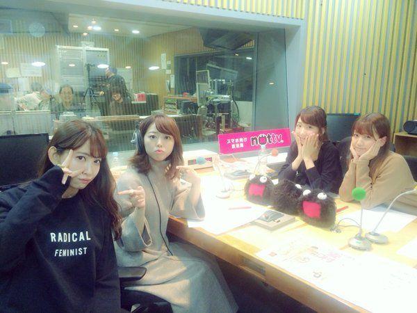 Kojiharu, Miichan Yukirin and Renacchi #AKB48 #NGT48