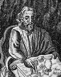 Heron, Great Greek Inventor. Of Alexandria. He invented steam power (steam engine) along with many other inventions over 2000 years ago. One of the greatest minds in history!