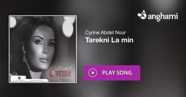 Cyrine Abdel Nour - Tarekni La min