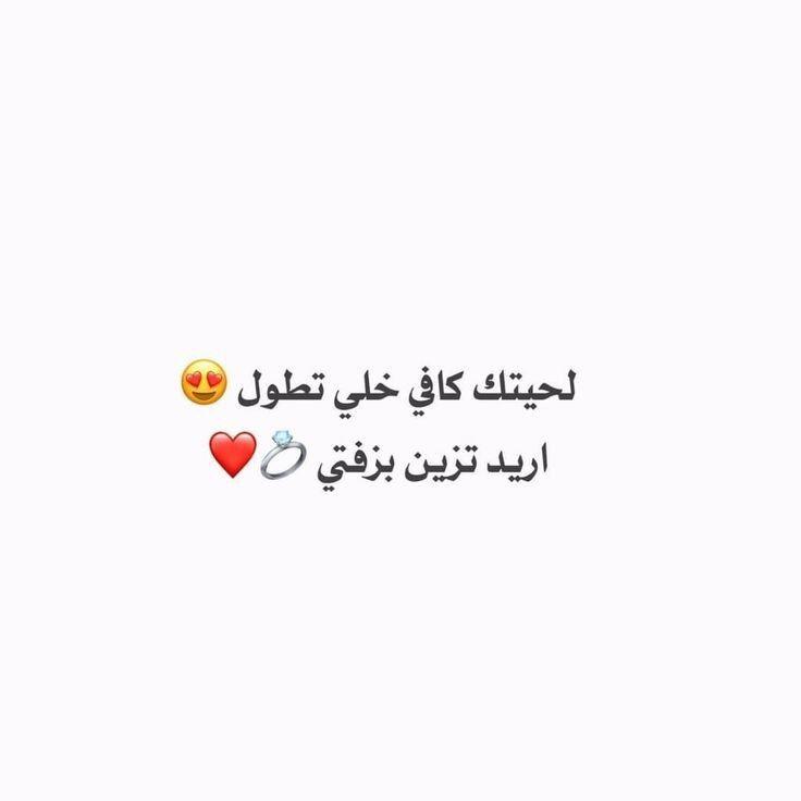 خلفيات رمزيات بنات فيسبوك حكم أقوال اقتباسات أحببتك بطريقة أتمنى أن يحبني أحد Photography Love Quotes Iphone Wallpaper Quotes Love Funny Arabic Quotes