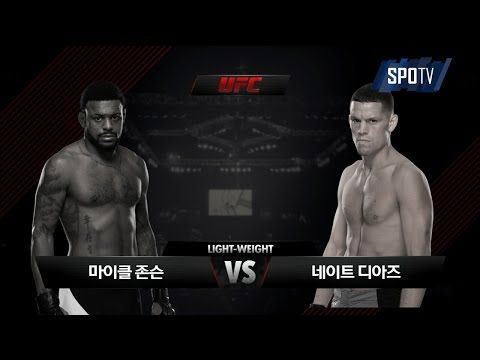 spotv: UFC (Ultimate Fighting Championship): UFC on FOX 17: Michael Johnson vs. Nate Diaz