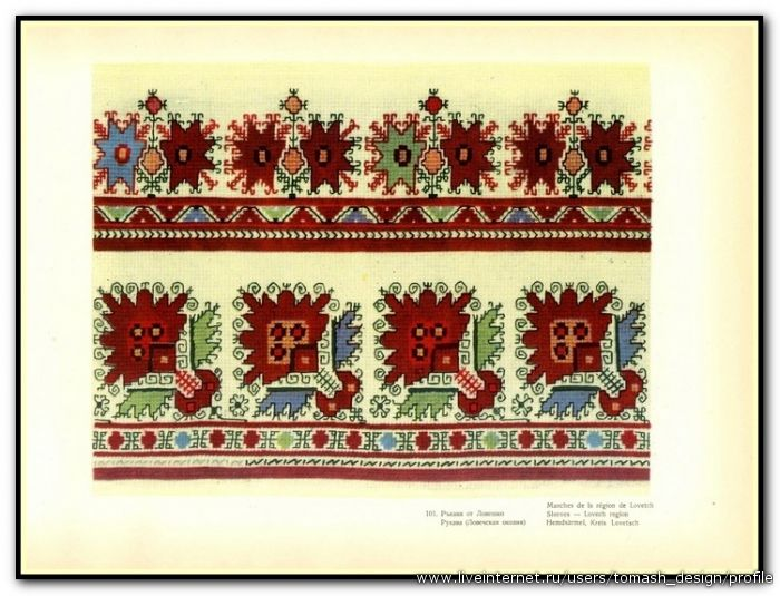 Звъника: folk embroidery