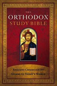St. Athanasius Academy of Orthodox Theology | Antiochian Orthodox Christian Archdiocese Elk Grove, CA