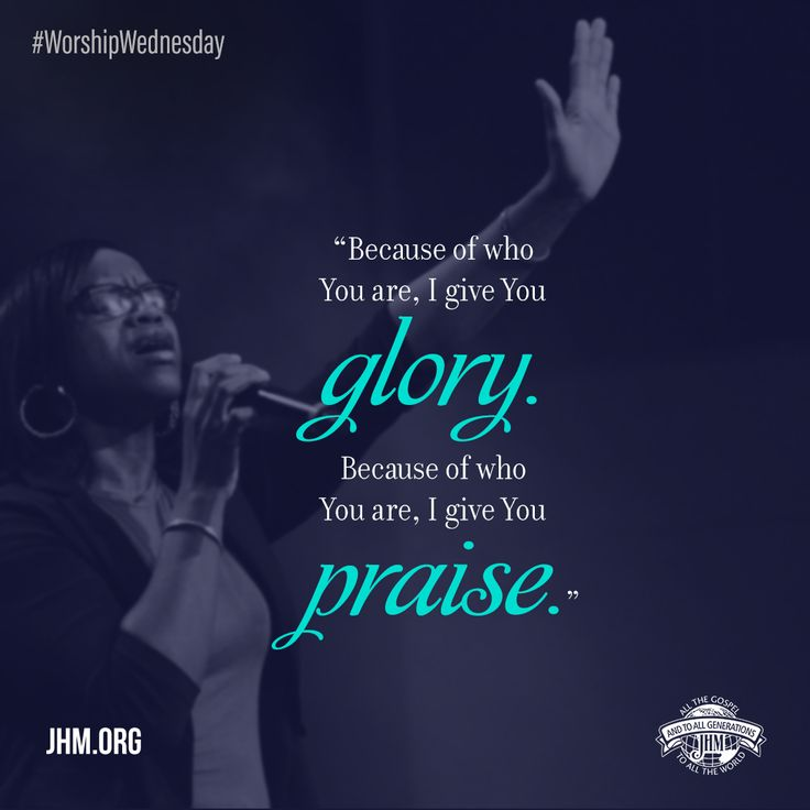 Worship God today, not because of what He's done for you, but simply because of who He is! What is your favorite worship song?  #WorshipWednesday #Jesus #Victory #God #Praise #Worship