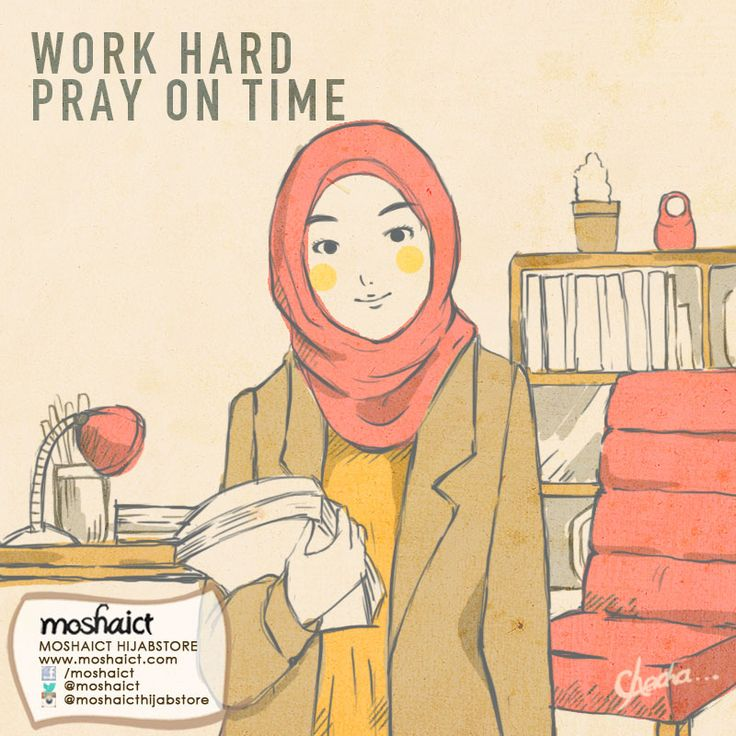 work hard pray on time