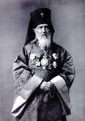 Holy Equal-to-the-Apostles Archbishop Nicholas (Kasatkin; 1836-1912), a missionary to Japan where he labored for over fifty years, was the founder of the Japanese Orthodox Church.