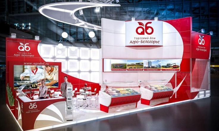 выставочные стенды на продэкспо: 18 тыс изображений найдено в Яндекс.Картинках