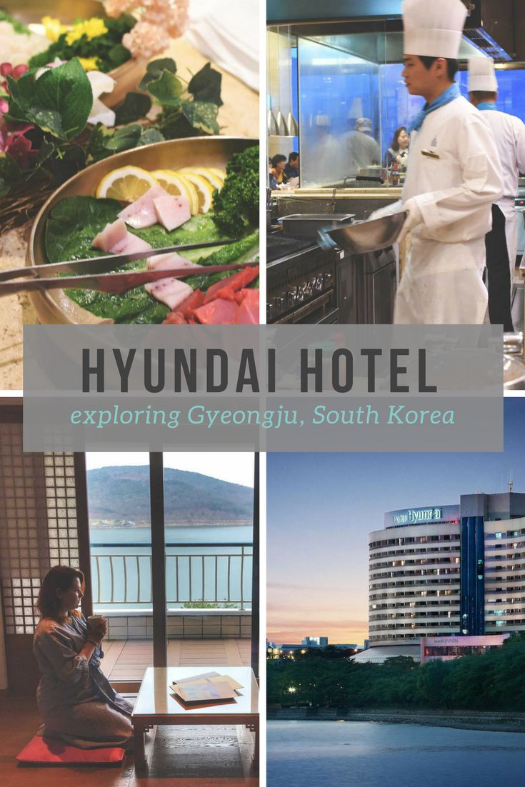Culture and Luxury with Hyundai Hotel Gyeongju http://lindagoeseast.com/2017/04/07/hyundai-hotel-gyeongju/