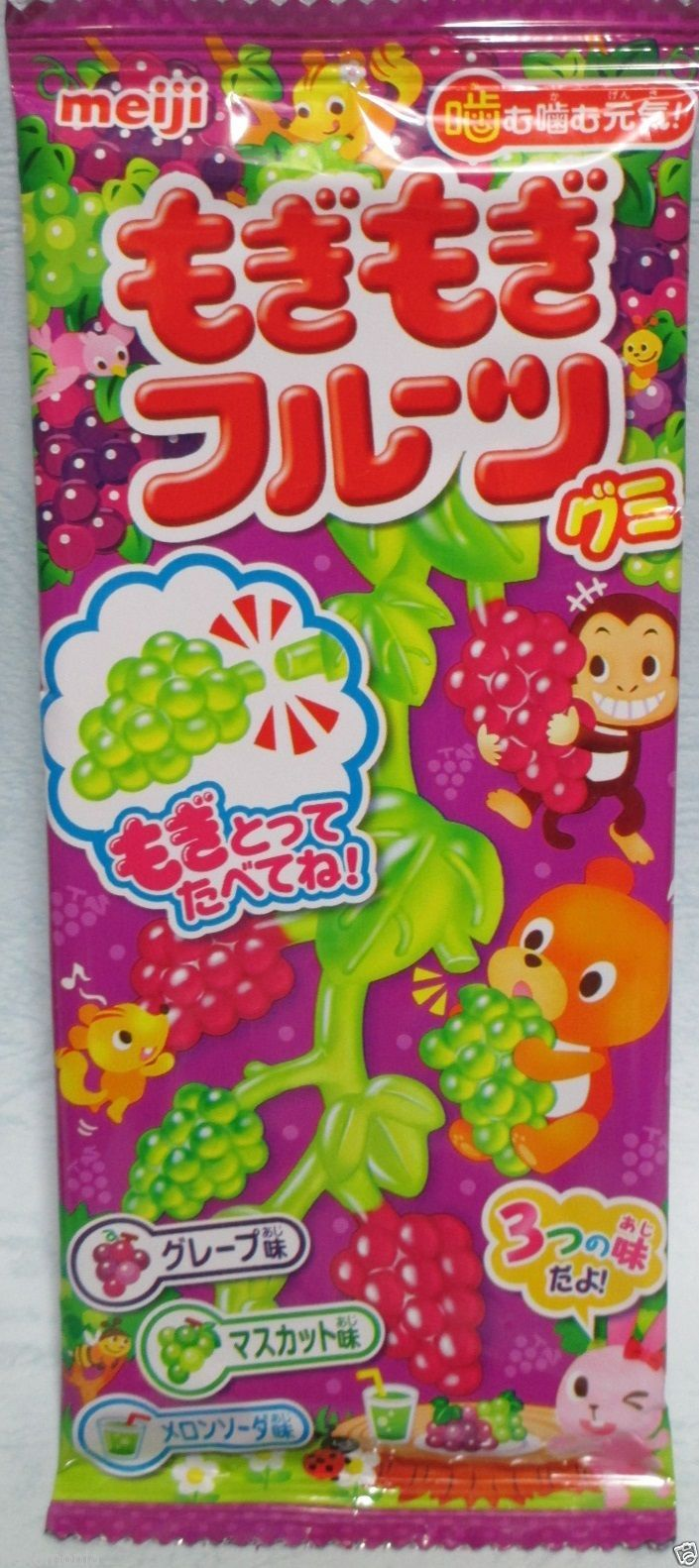 11 Pcs DIY Popin Cookin Pizza Sushi Gummy Kid's Beer Japanese Candy Making Kits | eBay