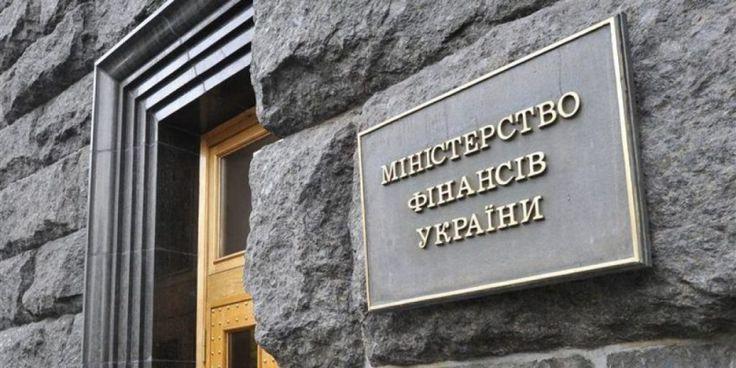Уникальная операция ФСБ — Украину заставили взять в долг