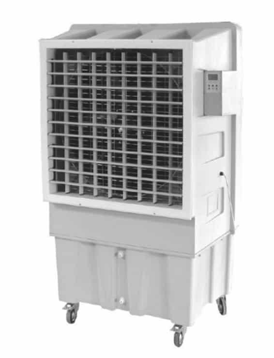 Dc 22 Outdoor Air Cooler Rentals Pinterest Portable Air Cooler
