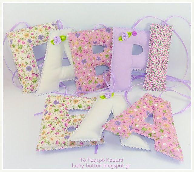 Υφασμάτινα γράμματα, Fabric letters