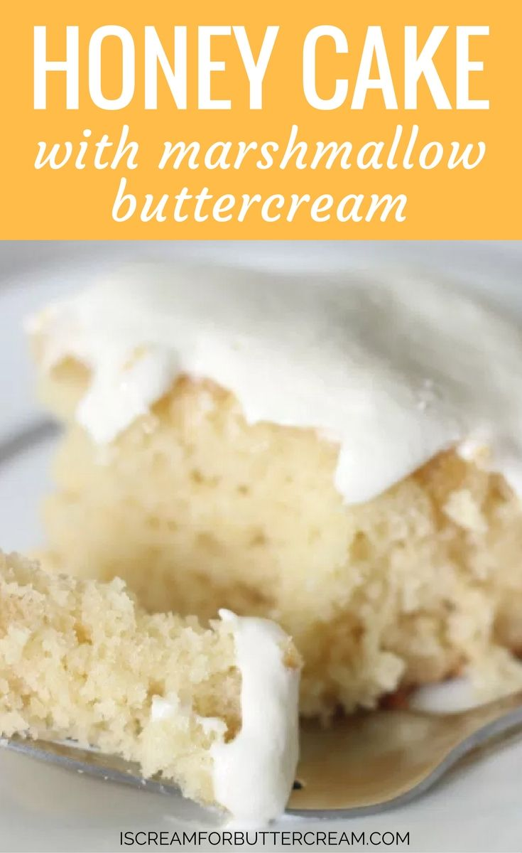 A rich cake sweetened with honey and brown sugar with a honey glaze soaked in, then topped with marshmallow buttercream. Amazingly yummy. #cakerecipes #honeycake