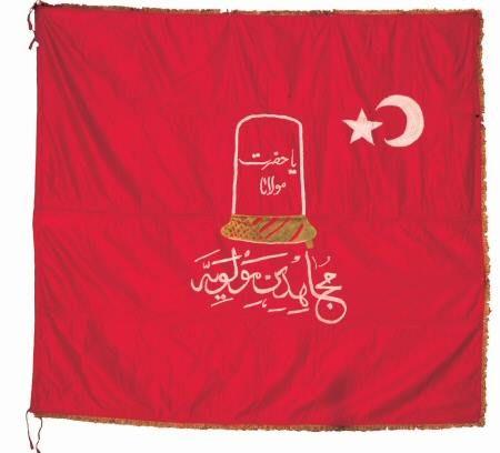 http://www.ayferaytac.com Devlet-i Âliyye