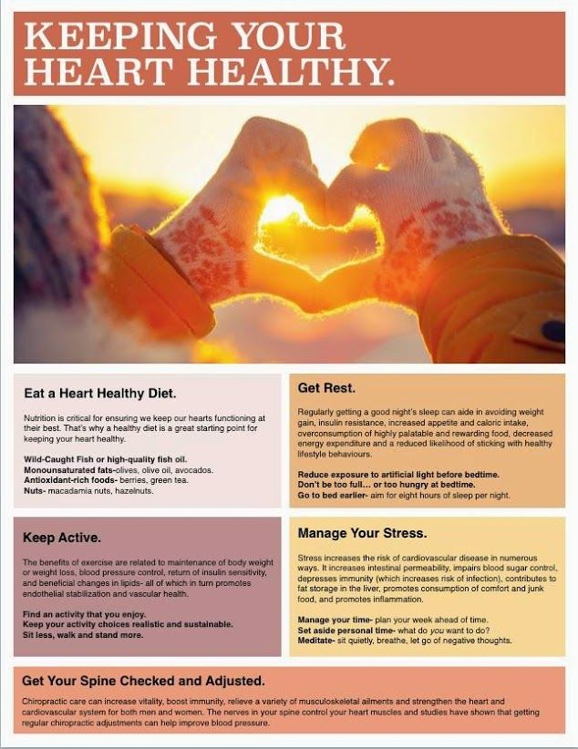 Our #FebruaryFeature is Heart Health. This month is all about giving and spreading love with all our heart this month! To do that you'll need a healthy heart! Check out the information and doctor recommendations for keeping your ticker tick-tockin'! #LifeHouseChiropractic #HeartHealth #February2015