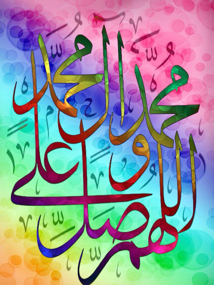 Pin di اللهم صل على محمد وآل محمد وعجل فرجهم