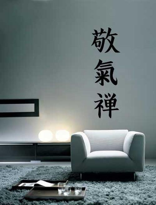 japanese sofà and decor