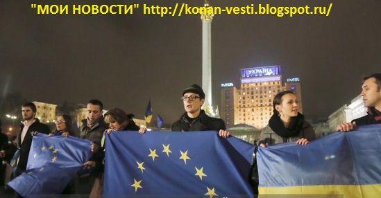 """Мои новости: """"Украина - это Европа"""" : американцы создали видеоролик о Майдане. Посольство США в Украине создало видео, посвященное событиям на Майдане и второй годовщине Революции достоинства."""
