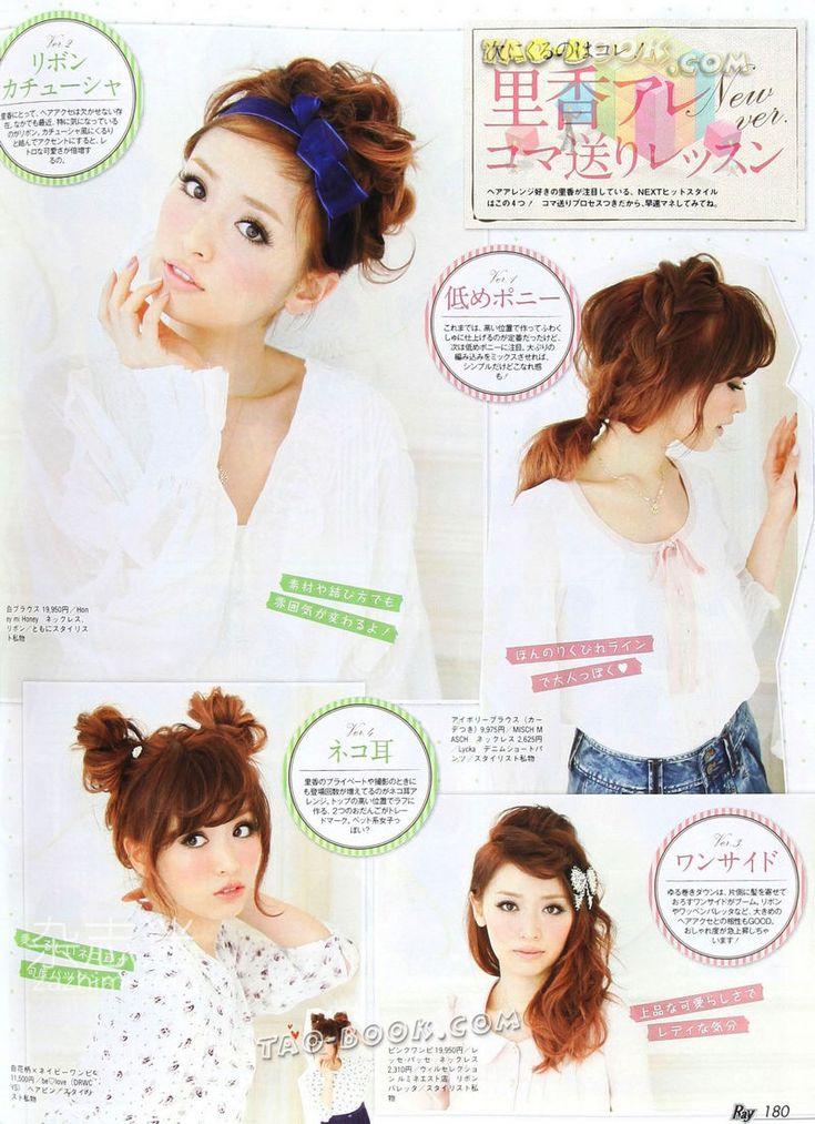 Japanese Hairstyles H 229 Rtutorials Pinterest