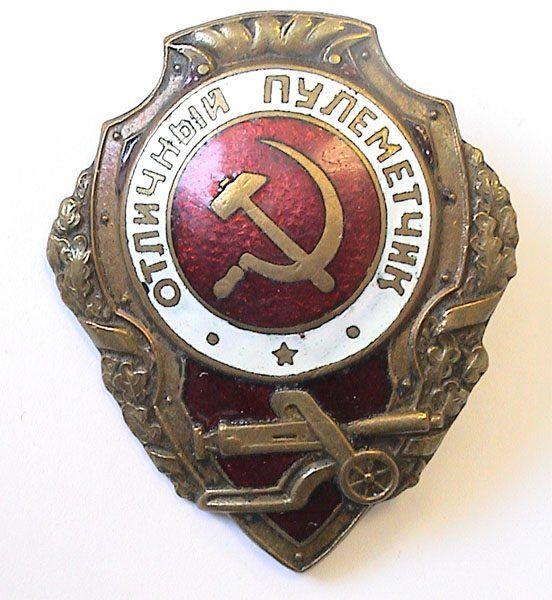 Мир наград. Сайт российских коллекционеров.